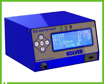 Kolver: NEW Software Upgrade on NATO Controllers